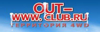 outclub-300x107-1.jpg
